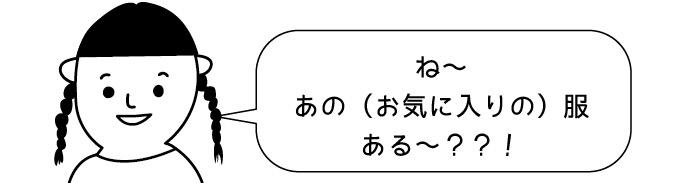 f:id:kumikona:20190211081035j:plain