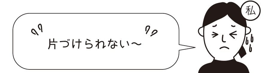 f:id:kumikona:20190220144152j:plain