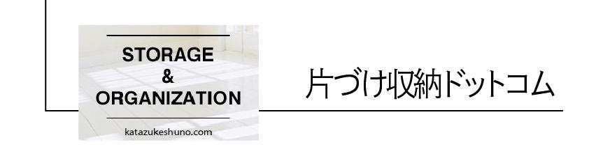 f:id:kumikona:20190227143211j:plain