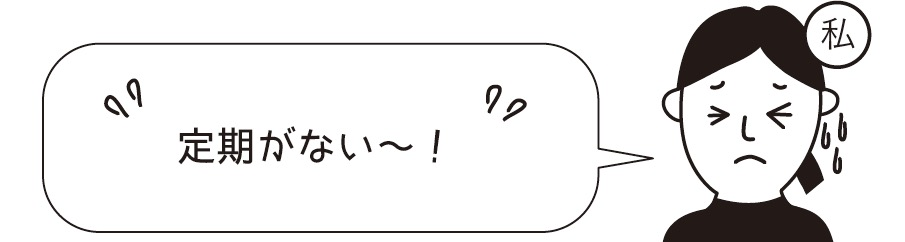 f:id:kumikona:20190319105657j:plain