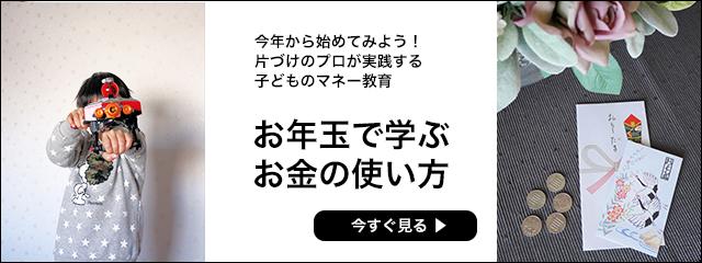 f:id:kumikona:20200109145304j:plain