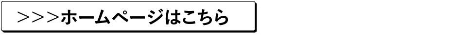 f:id:kumikona:20200115114823j:plain