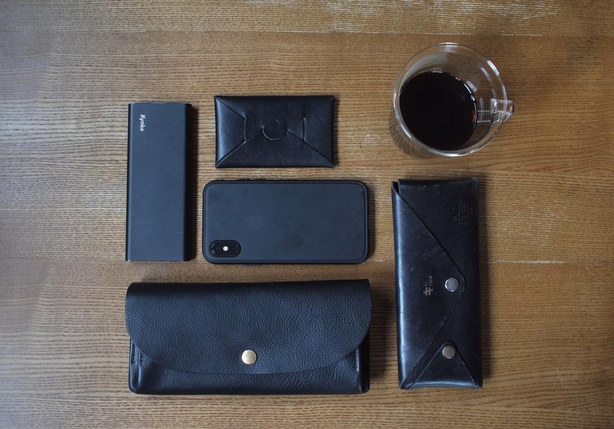 サンクの財布、iPhoneXsのケースとキルナのペンケース