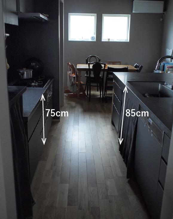 Ⅱ型キッチンの高さ