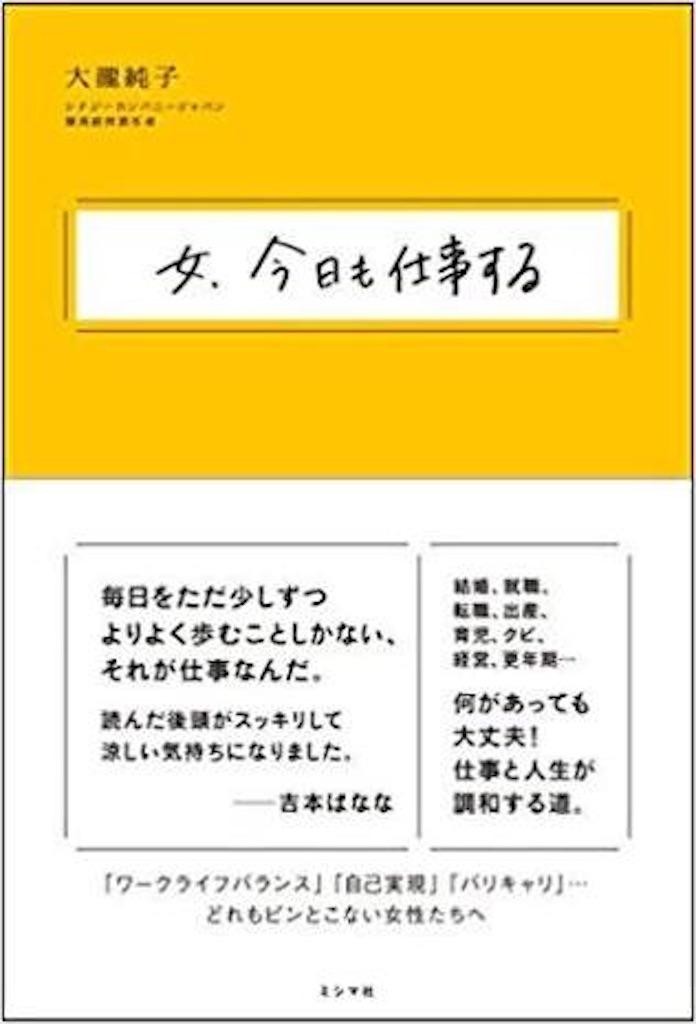 f:id:kumikotan:20180508081744j:image