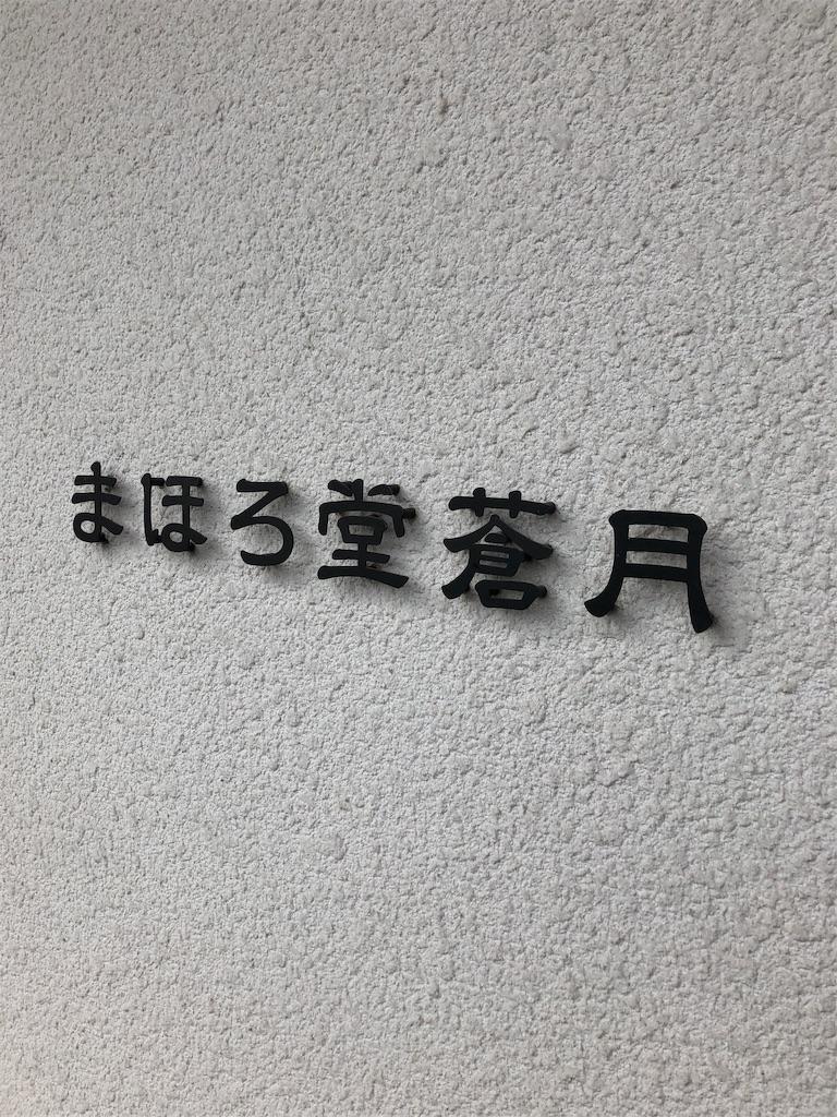f:id:kumikotan:20190218075449j:image