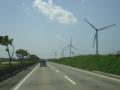 国道9号線の風車