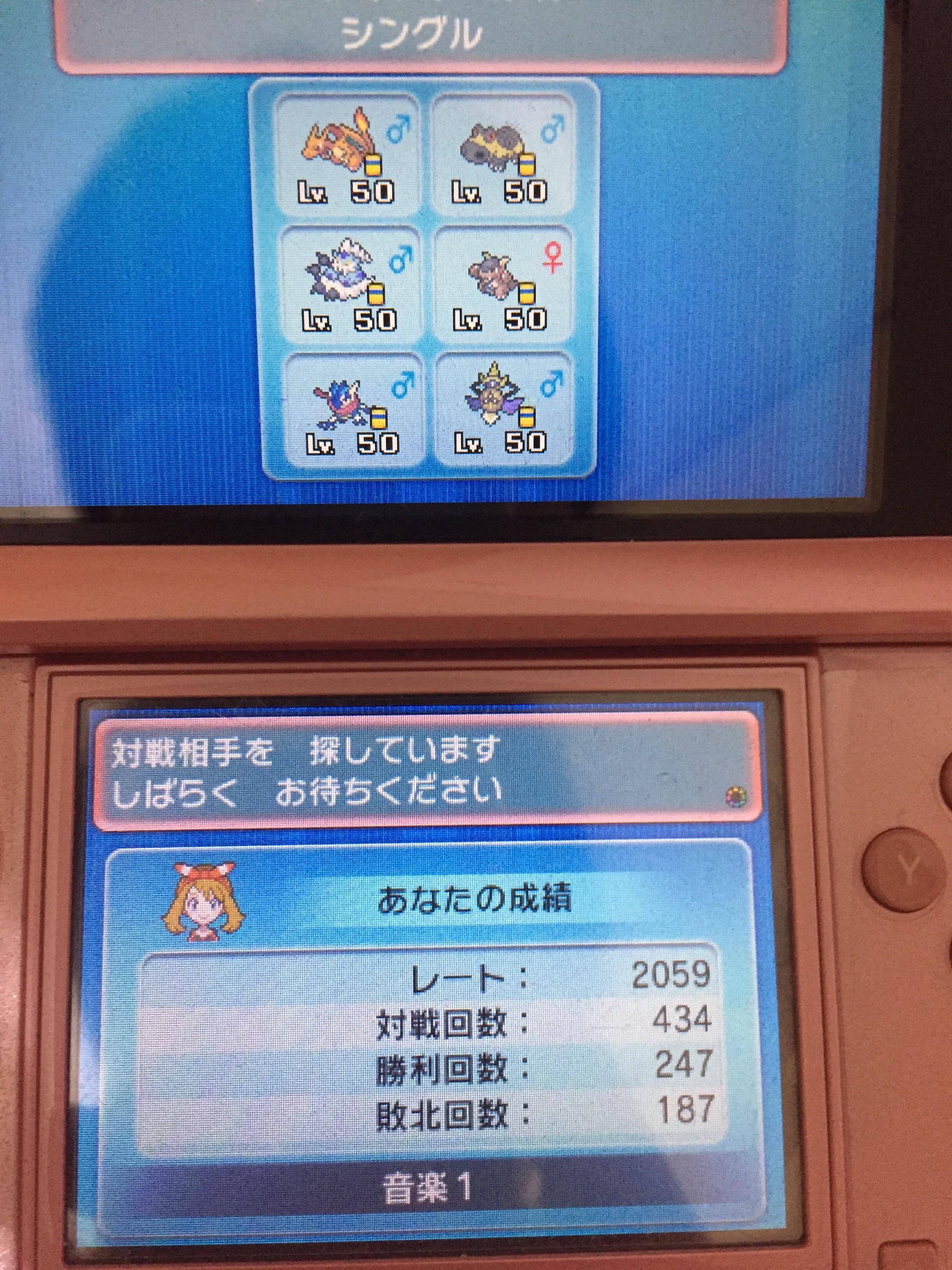 f:id:kumin_pokemon:20160719210107j:image