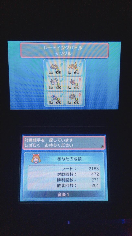 f:id:kumin_pokemon:20160913153706j:image
