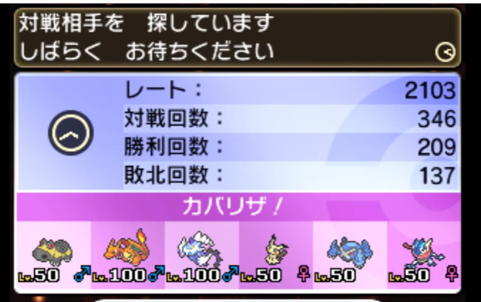 f:id:kumin_pokemon:20170321092236p:plain