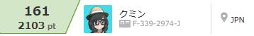 f:id:kumin_pokemon:20170321132805p:plain
