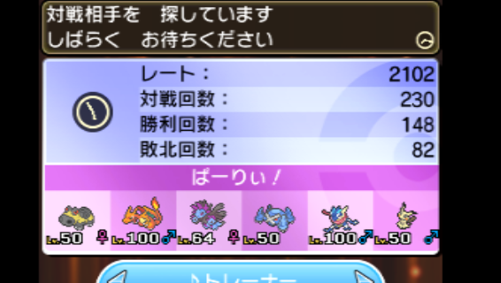 f:id:kumin_pokemon:20170912161544p:plain