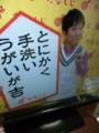 f:id:kuminco-mama:20120130065945j:image:medium:left
