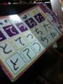 f:id:kuminco-mama:20120201184144j:image:medium:left