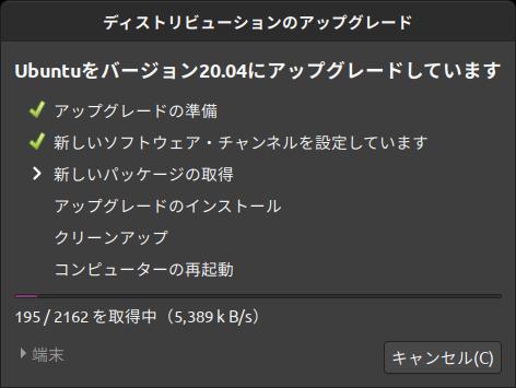 f:id:kumitatepazuru:20201028065035p:plain