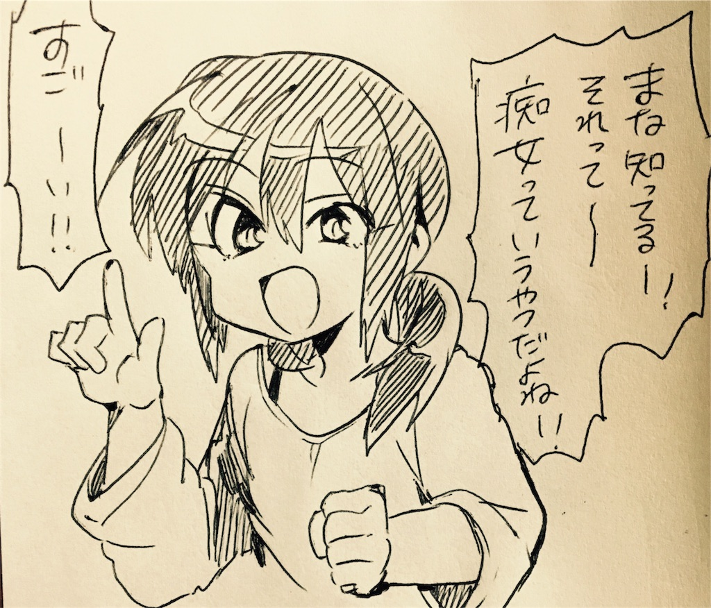 f:id:kumito405:20170405015003j:image