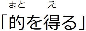 f:id:kumiyama-a:20130725223803j:plain