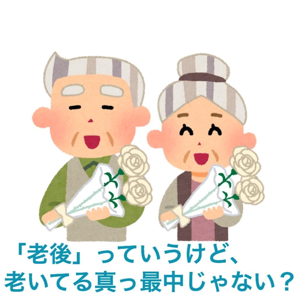 f:id:kumiyasu9383:20190918221545j:image