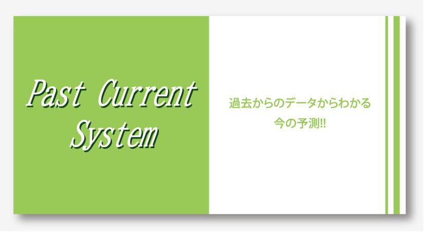 f:id:kumo19:20200725233410j:plain