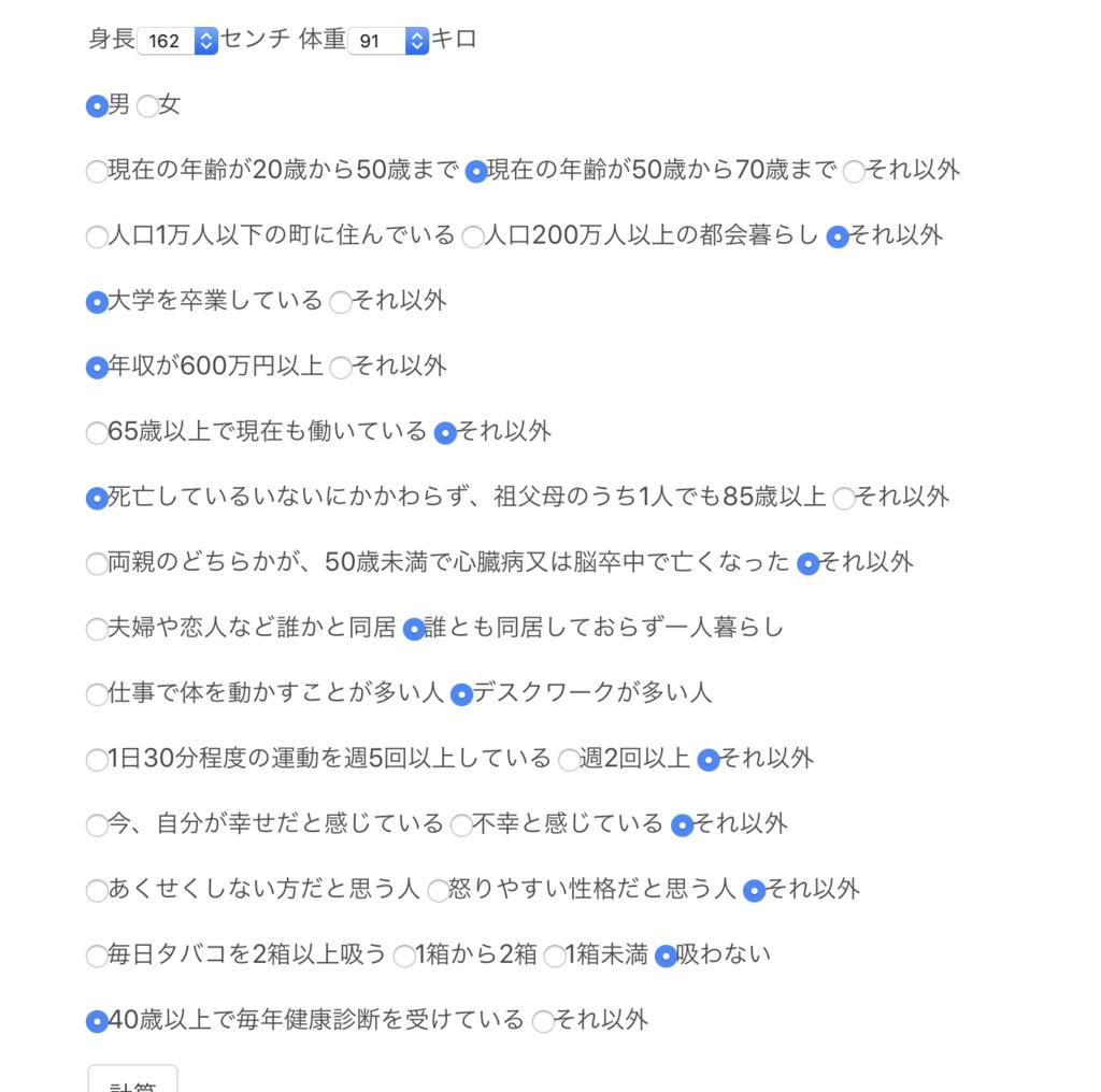 f:id:kumohai6794re:20181201183118p:plain