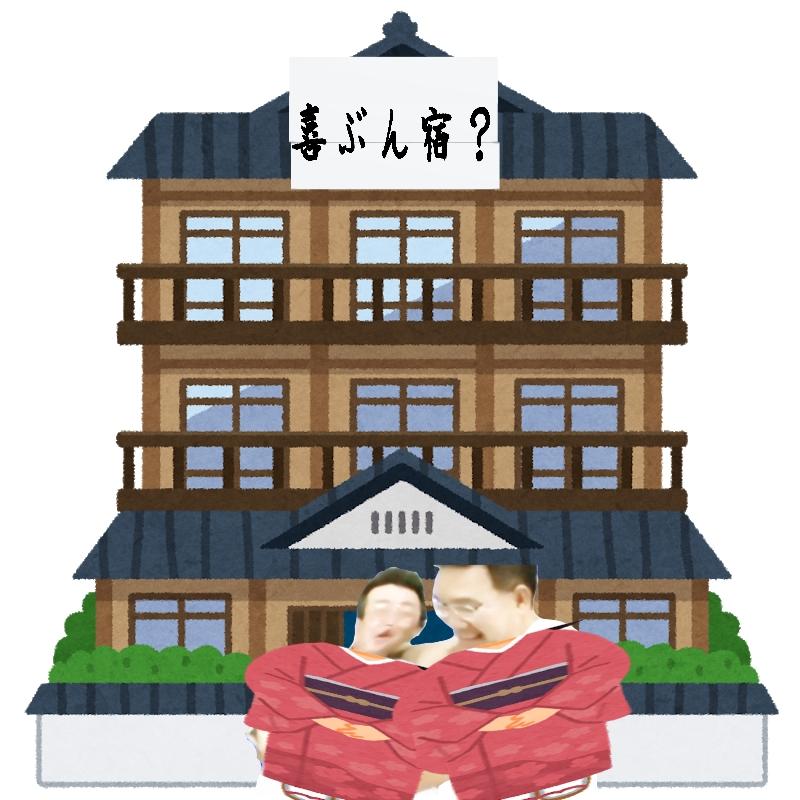 f:id:kumohai6794re:20190123203524j:plain