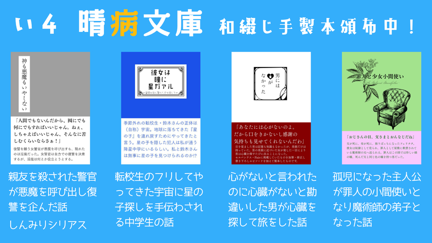 f:id:kumohare72ki:20200828091036j:plain