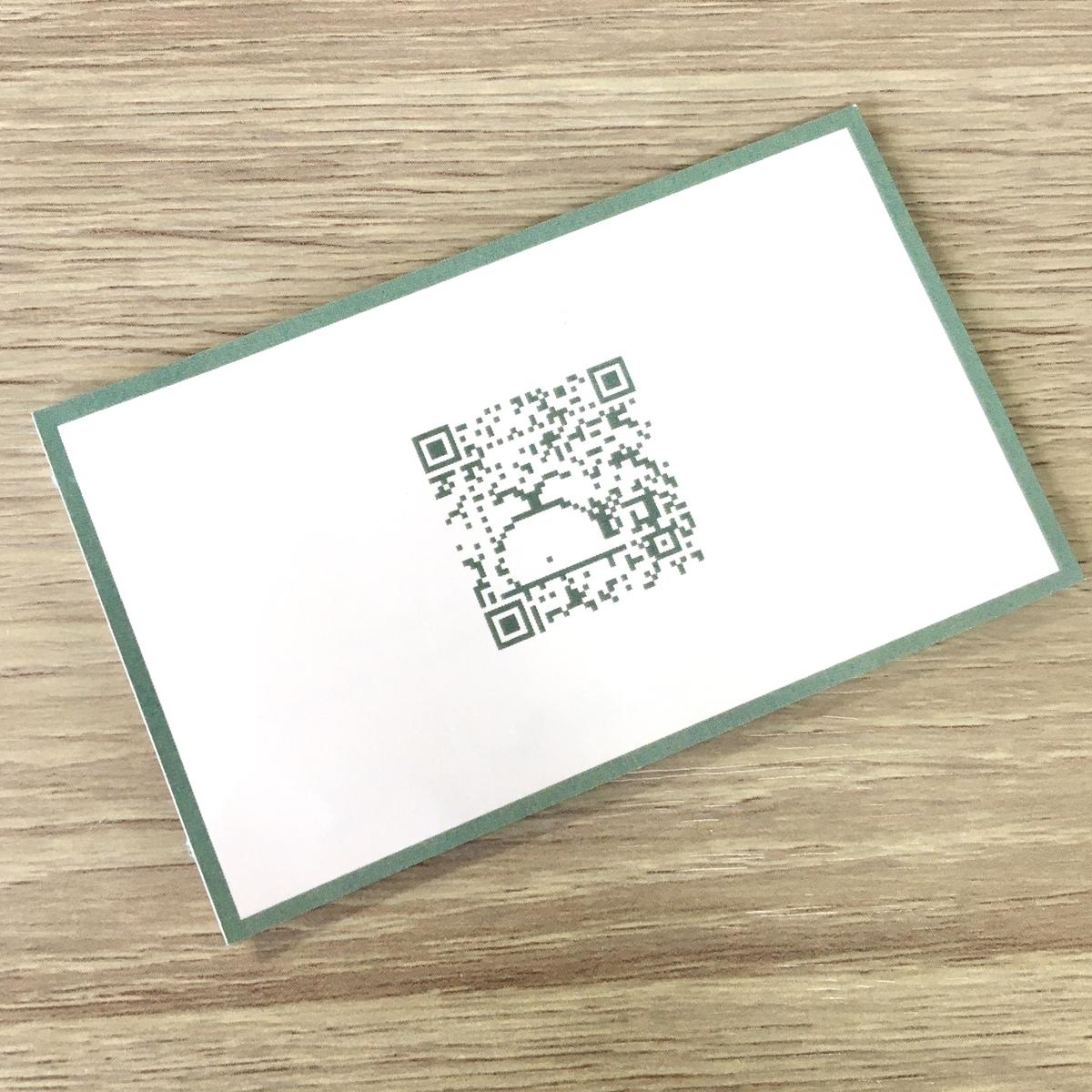 f:id:kumoi-kujira:20200324115222j:plain
