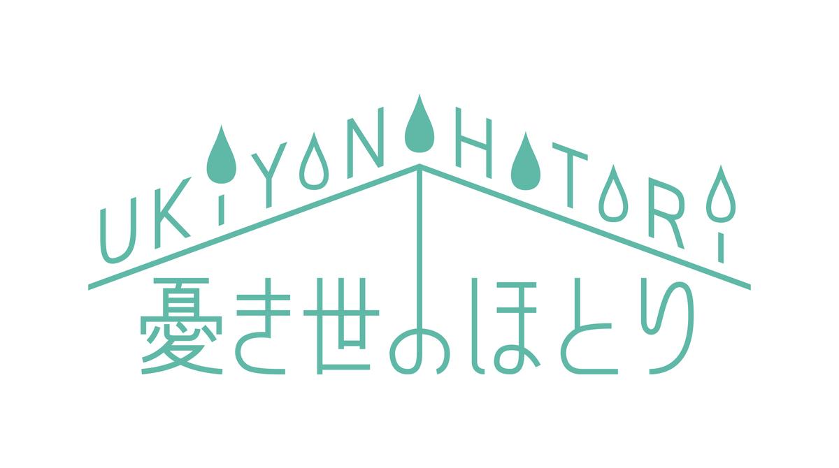 f:id:kumoi-kujira:20201128113709j:plain
