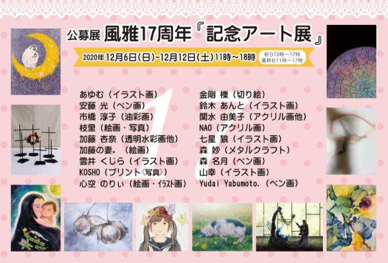 f:id:kumoi-kujira:20201128122020j:plain