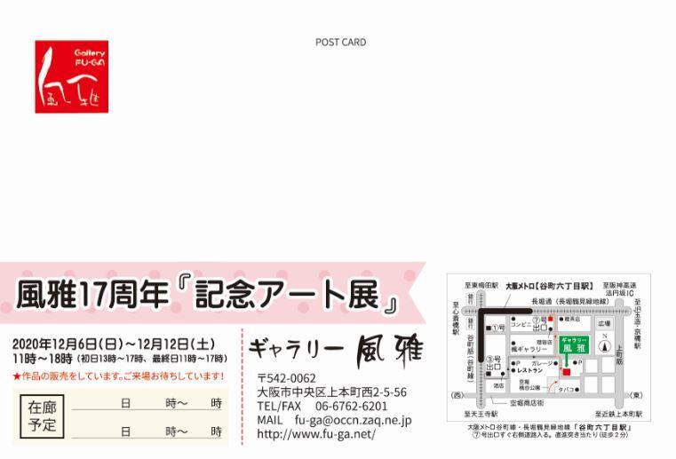 f:id:kumoi-kujira:20201128122033j:plain
