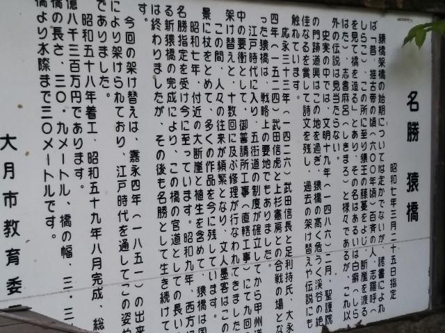 f:id:kumomogu:20210422194347j:image