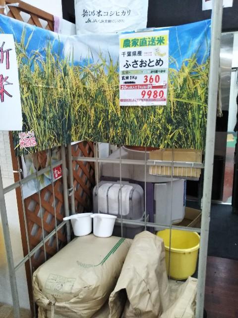 f:id:kumomogu:20210511153224j:image