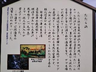 f:id:kumomogu:20210516165050j:image