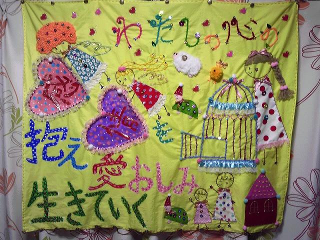f:id:kumonoami:20121215212726j:image