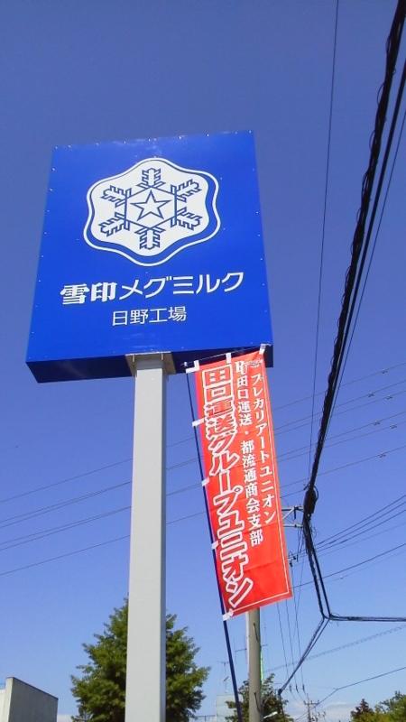 f:id:kumonoami:20130503095800j:image