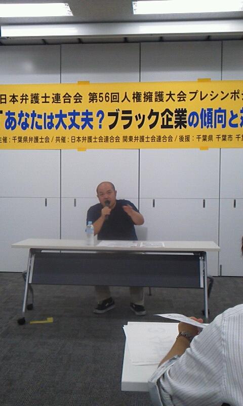 f:id:kumonoami:20130912003422j:image