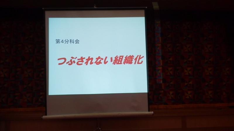 f:id:kumonoami:20131020090400j:image