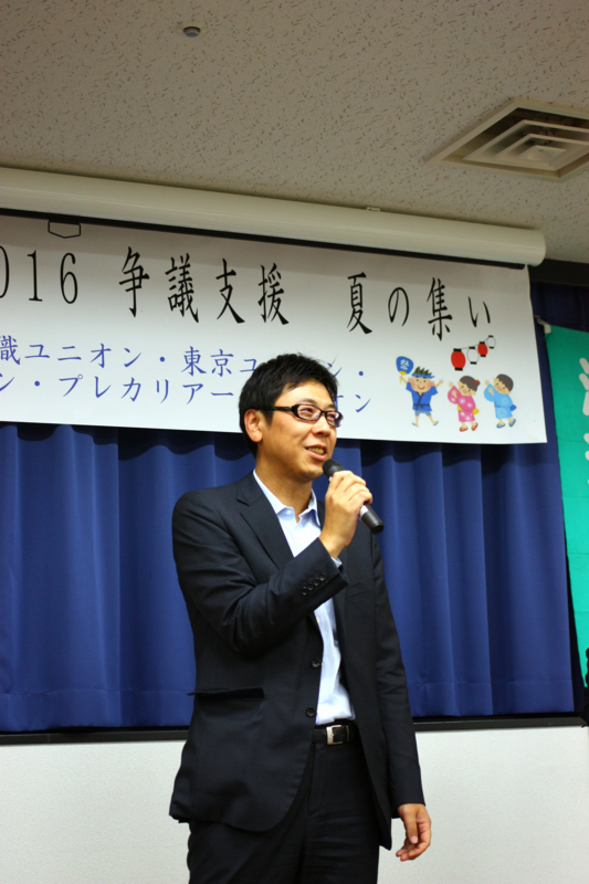 f:id:kumonoami:20160801232713j:image