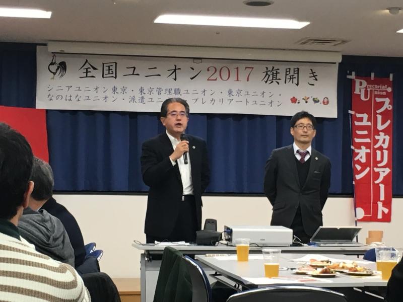 f:id:kumonoami:20170106190152j:image