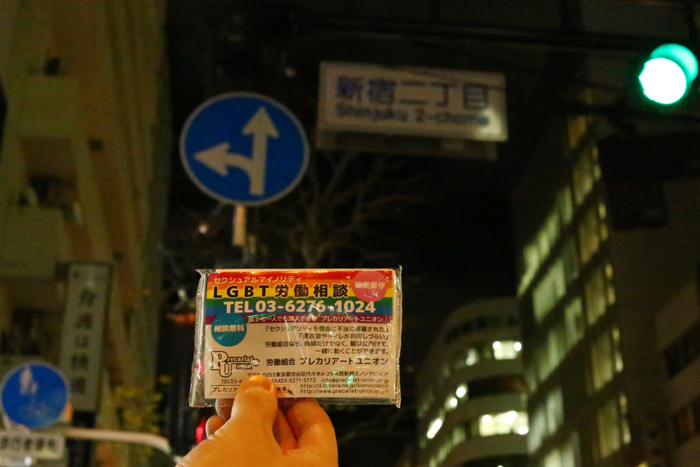 f:id:kumonoami:20170116182134j:image