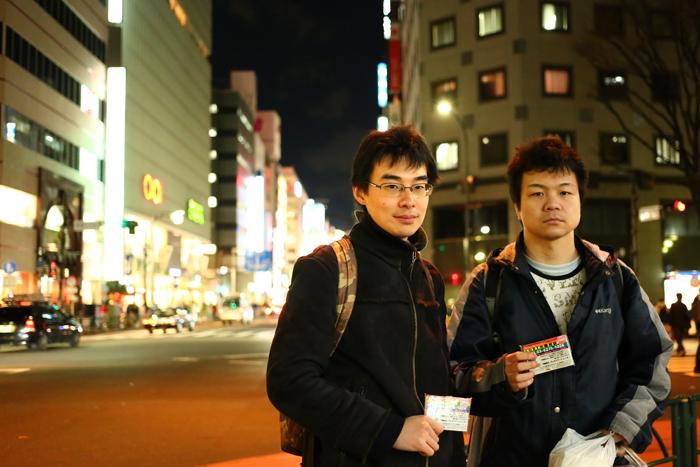 f:id:kumonoami:20170116182216j:image