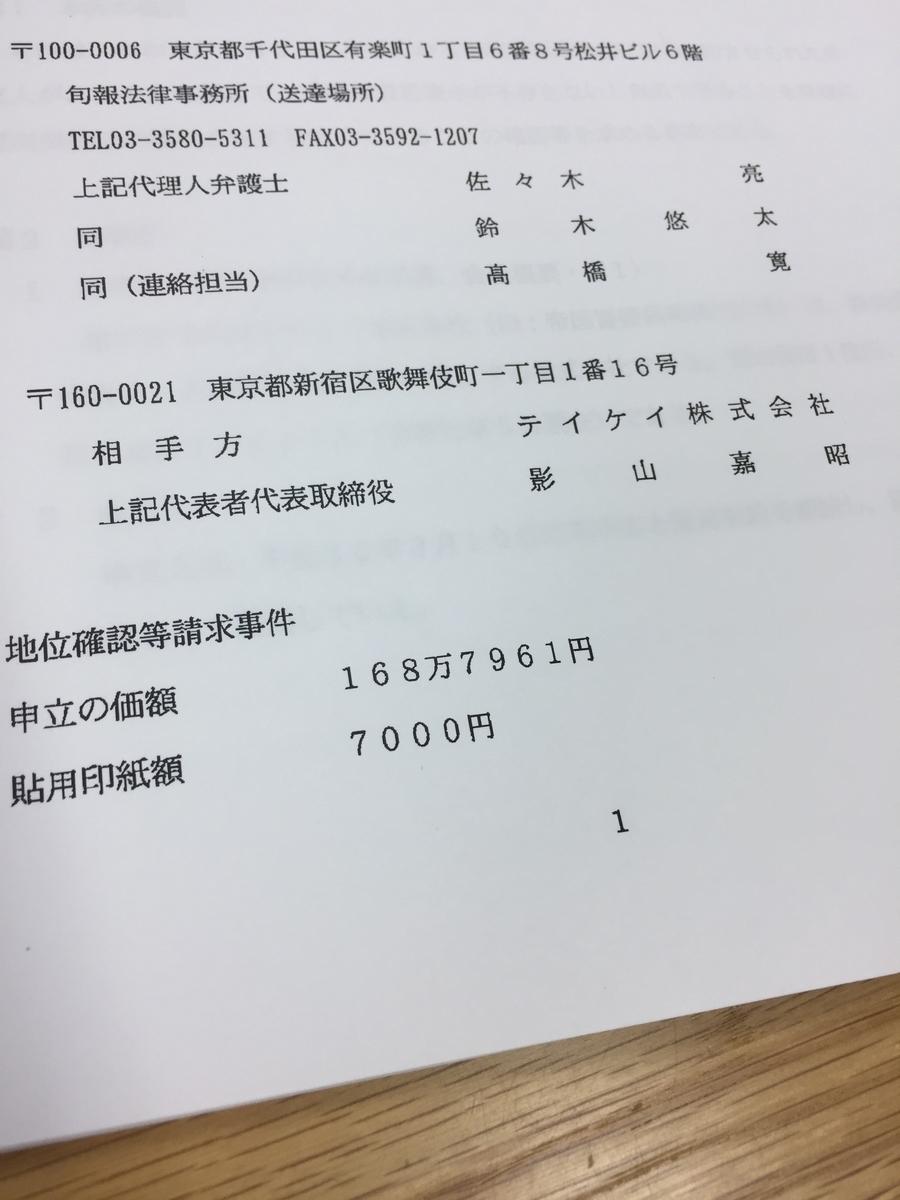 f:id:kumonoami:20190808200156j:plain