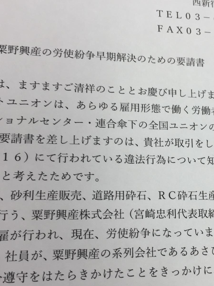 f:id:kumonoami:20191004125812j:plain
