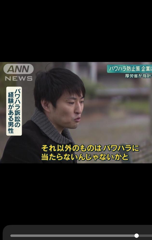 f:id:kumonoami:20191225152313j:plain