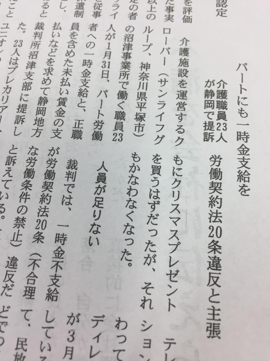 f:id:kumonoami:20200218201200j:plain