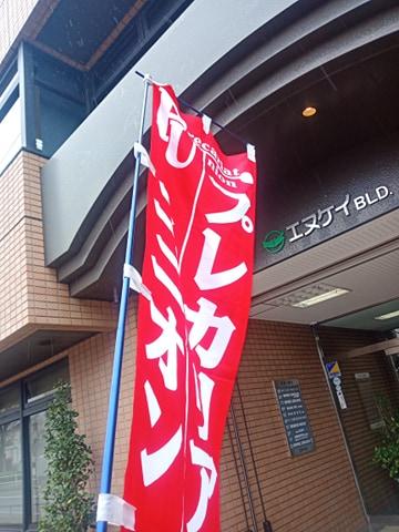 f:id:kumonoami:20200401193850j:plain