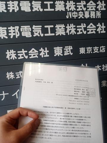 f:id:kumonoami:20200401193902j:plain