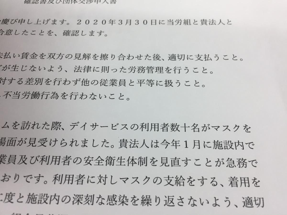 f:id:kumonoami:20200401203331j:plain