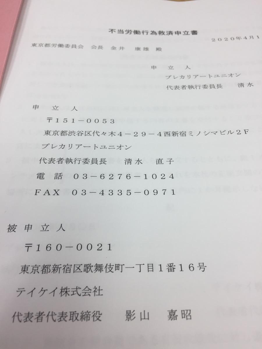 f:id:kumonoami:20200418225647j:plain
