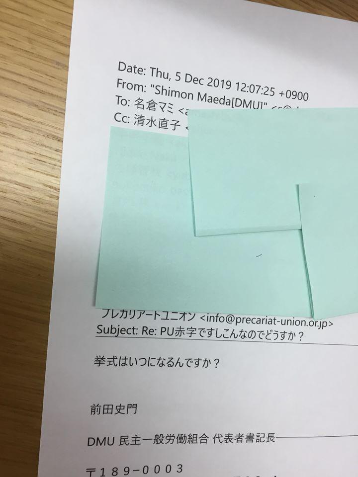 f:id:kumonoami:20200702222052j:plain
